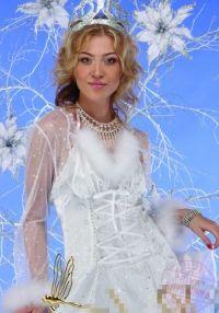 Эротический костюм Снегурочка
