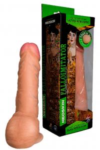 Фаллоимитатор с мошонкой Human Form 19 см.