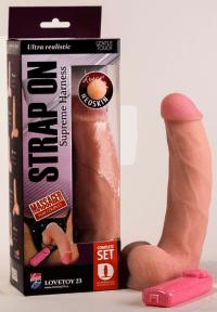 Страпон Harness NeoSkin с вибрацией 20,5х4,5 см