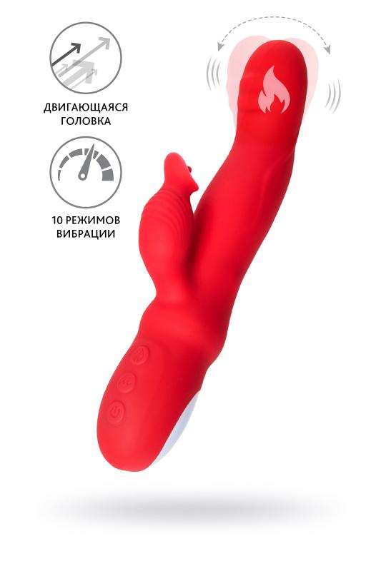 Вибратор JOS Redli с двигающейся головкой, силикон, красный, 21 см, TFA-783034