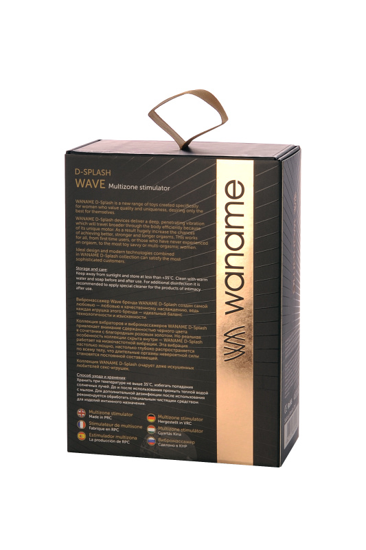 вибратор с клиторальным стимулятором waname d-splash wave силикон чёрный, 9,3 см. TFA-482002