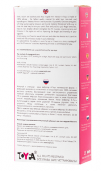виброяйцо a-toys с usb зарядкой, беспроводной пульт д/у TF-764003-KLB