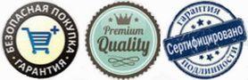 Гарантия качества, подлинности и безопасной покупки - вся интим продукция в секс шоп Клубничка сертифицирована